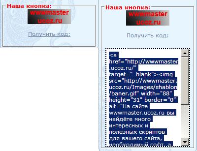 Скрипты ucoz html коды дизайны шаблоны скрипты для ucoz